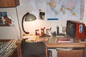 1991/92 - Ausbildung