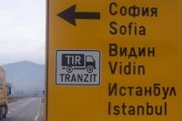nach Sofia und Istanbul ...