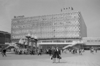 Centrum Warenhaus am Alexanderplatz, 1970
