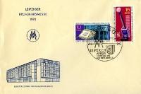 Ersttagsbrief der Leipziger Frühjahrsmesse 1970