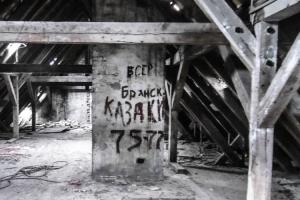 Sowjetsoldaten hinterließen Schriftzüge