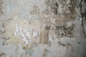 Zeitung Prawda an einer Wand