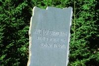 Ring der Erinnerung bei Sorge im Harz, Mahnmal deutsch-deutsche Grenze