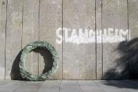 Stuttgart Stammheim ...