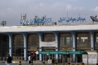 Kabul Airport, Flughafen in der afghanischen Hauptstadt, Islamische Republik Afghanistan