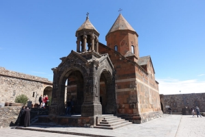 Arevshat in Armenien