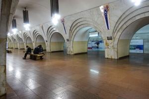 Metro / U-Bahn in Jerewan