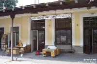 Bahnhof von Dimitrovgrad in Serbien an der Grenze zu Bulgarien