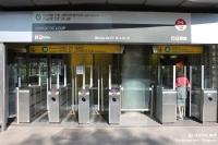 Metrostation in Lyon / Rhônes-Alpes (Frankreich)