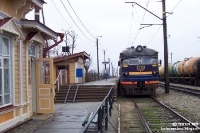 Bahnhof der Hafenstadt Paldiski (Estland)