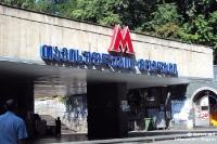 Metrostation in der georgischen Hauptstadt Tiflis / Tbilisi, Georgien