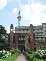 Dhaka in Bangladesch
