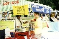 Imbissstand in Manaus (Amazonien - Brasilien), 1996