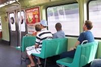 die oberirdische Metrolinie 4 in Rio de Janeiro