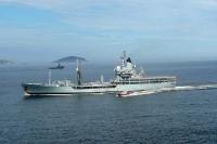 Brasilianisches Kriegsschiff auf dem Atlantischen Ozean vor der Küste bei Rio de Janeiro