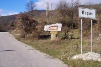Ortseingang der bulgarischen Ortschaft Paril