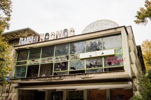 Socialist Architecture: Plovdiv