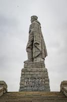 Monument Ayosha: Plovdiv