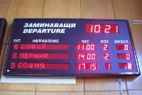 Auf nach Sofia! Anzeigetafel im Bahnhof von Kjustendil
