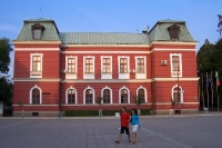 historisches Gebäude im Stadtzentrum von Kjustendil