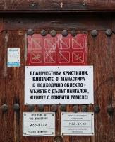 Kloster der Dreifaltigkeit