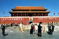 Platz des Himmlichen Friedens (Tianmen) in Peking