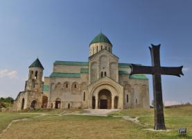 Bagrari-Kathedrale