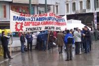 Streik / Demonstration in Athen, Griechenland