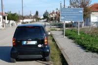 Mit dem Auto von Deutschland nach Griechenland und in die Türkei