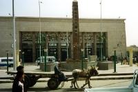 Ägypten 1996
