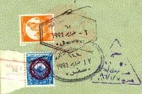 Visamarken und ägyptische Einreisestempel im Reisepass, Ägypten 1996