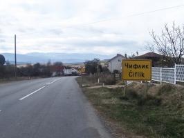 Ciflik in Mazedonien