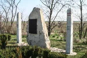 Denkmal Grenzöffnung Ungarn / Österreich