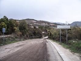Dolno Spancevo in Bulgarien