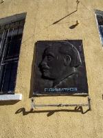 Gedenktafel für Dimitrov