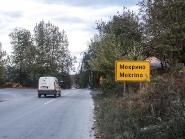 Mokrino in Mazedonien