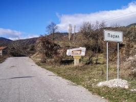 Region um Paril (Bulgarien)