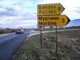 Straße nach Murtino und Bansko