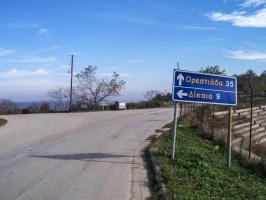 Straße von Petrotà nach Kastanies (Grenzübergang)