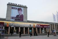 ITB 2012 in Berlin in den Messehallen am Funkturm