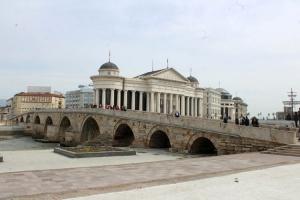 Unterwegs in Skopje