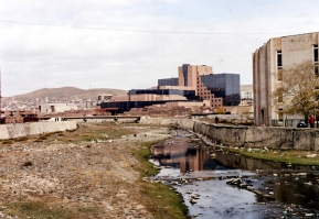 Geschäftsbauten in Ulaanbatar
