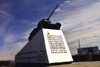 sowjetischer Panzer als Mahnmal in Ulaan Baatar