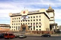 Kulturzentrum in der mongolischen Hauptstadt Ulaan Baatar
