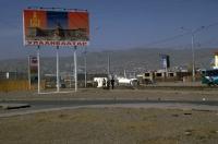 Willkommen in Ulaanbaatar