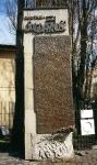 Solidarnosc Denkmal in Gdansk