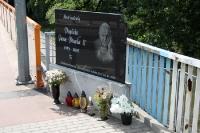 Gedenken an Papst Johannes Paul II. an der Neißegrenze