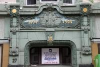 Prachtvolles Eingangsportal in Jelenia Góra