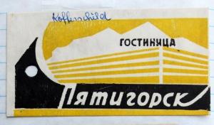 Gostiniza Pjatigorsk