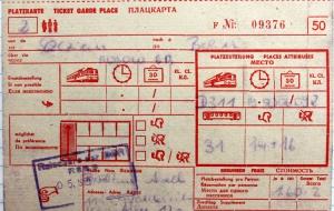 Platzkarte Szczecin - Berlin Stadtbahn